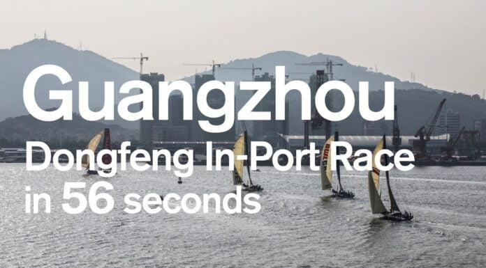 Watch the Dongfeng In-Port Race Guangzhou in 56 seconds! |Volvo Ocean Race