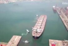 One of the Largest Bulk Carrier Uncdocks in China